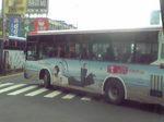 ラッピングバス.JPG