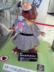 恐竜博物館のキャラクター.JPG