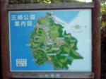 三崎公園案内図.JPG