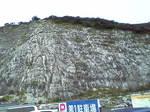 壮大な岩壁.JPG
