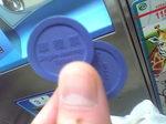 台湾の乗車コイン.JPG