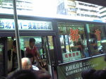 台湾の地下鉄.JPG