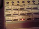 台湾の電話.JPG