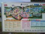 東武動物公園MAP.JPG
