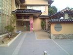 徳田博物館.JPG
