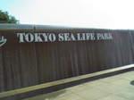 臨海公園.JPG