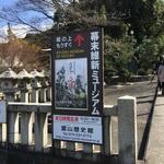 京都 003.JPG