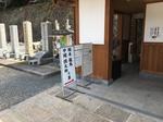 京都 016.JPG