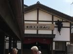 京都 134.JPG