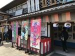 京都 147.JPG
