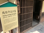 京都 218.JPG