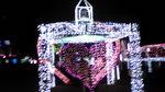 光の祭典2011 ハート.jpg