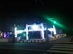 光の祭典2013入口.JPG