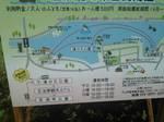 加賀観光ホテルf.JPG
